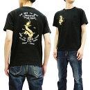テーラー東洋TシャツTT78243ベトナム刺繍スカT東洋エンタープライズメンズ半袖Teeブラック新品