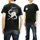 テーラー東洋TシャツTT78244スカル&スネーク刺繍スカTメンズ半袖Teeブラック新品