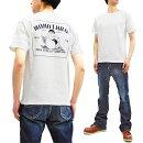 桃太郎ジーンズTシャツ07-072ブランドロゴ左袖出陣ラインメンズ半袖Tee新品MomotaroJeansT-shirtMen'sShortSleeveTeewithStripeandBrandLogo07-072