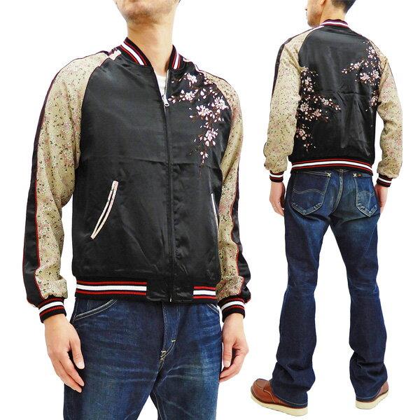 メンズファッション, コート・ジャケット  3RSJ-301