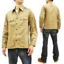 バズリクソンズBR26081ヘリンボーンミリタリーワークシャツメンズ無地長袖シャツ新品BuzzRicksonHerringboneMilitaryShirtMen'sPlainLongSleeveWorkShirtBR26081