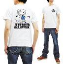 バズリクソンズbr78361tシャツスヌーピーxbuzzrickson東洋メンズ半袖tee新品BuzzRicksonT-shirtMen'sShortSleeveSnoopyAstronautGraphicTeeBR78361
