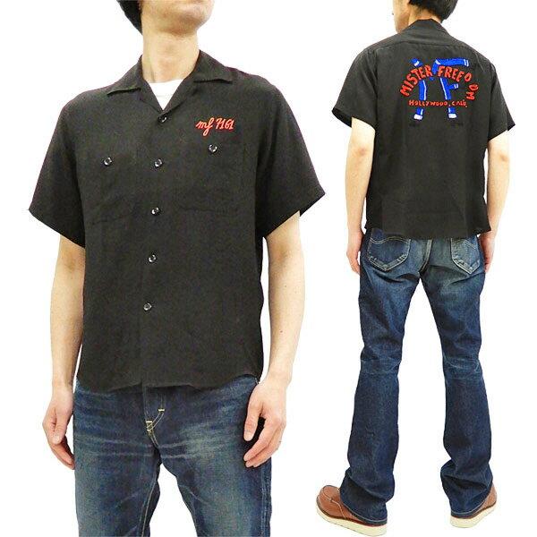 トップス, カジュアルシャツ  Mister Freedom BOWLER shirt SC38088