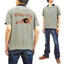 スタイルアイズボウリングシャツKFMB-TVse38075東洋styleeyesメンズ半袖刺繍ボーリングシャツ新品StyleEyesBowlingShirtMen's50'sStyleTwo-ToneEmbroideredShortSleeveShirtSE38075