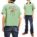 スタイルアイズボウリングシャツse38077東洋styleeyesメンズ半袖刺繍ボーリングシャツ新品StyleEyesBowlingShirtMen's50'sStyleTwo-ToneEmbroideredS/SShirtSE38077