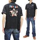ストレイ・キャッツボウリングシャツSE38204StrayCatsxStyleEyesメンズ半袖刺繍ボーリングシャツ新品StrayCatsLogoEmbroideredBowlingShirtStyleEyesToyoEnterprisesSE38204