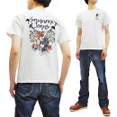 サムライジーンズtシャツsjst19-108剣術士柄samuraijeansメンズ和柄半袖tee新品SamuraiJeansT-shirtMen'sShortSleeveJapaneseGraphicArtTeeSJST19-108