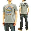 トイズマッコイtシャツtmc1927フライングタイガースtoysmccoyメンズミリタリー半袖tee新品TOYSMcCOYT-ShirtMen'sShortSleeveLoop-wheeledTeeAVGFlyingTigersTMC1927