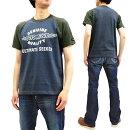 トイズマッコイtシャツtmc1937toysmccoyロゴメンズラグラン半袖tee新品TOYSMcCOYT-shirtMen'sShortSleeveRaglanLogoLoop-wheeledTeeTMC1937
