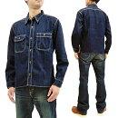 桃太郎ジーンズ05-252デニムシャツメンズ無地長袖シャツ着丈短めワークシャツインディゴ新品MomotaroJeansModernDenimShirtMen'sLongSleevePlainWorkShirt05-252Indigo