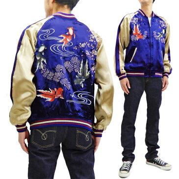 ジャパネスク スカジャン 3RSJ-015 金魚 刺繍 Japanesque メンズ スーベニアジャケット ブルー 新品