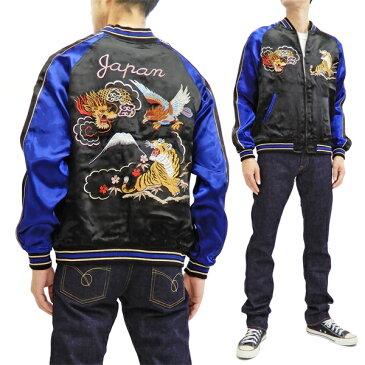 ジャパネスク スカジャン 3RSJ-028 龍虎鷹柄 刺繍 メンズ 和柄 スーベニアジャケット 黒×ブルー 新品