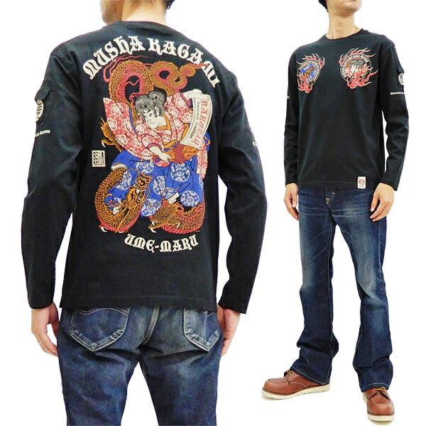トップス, Tシャツ・カットソー  T RMLT-302 tee