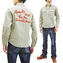 シュガーケーンSC28250ヒッコリーストライプワークシャツロゴ刺繍メンズ長袖シャツ新品SugarCaneHickoryStripeShirtMen'sLongSleeveEmbroideredWorkShirtSC28250