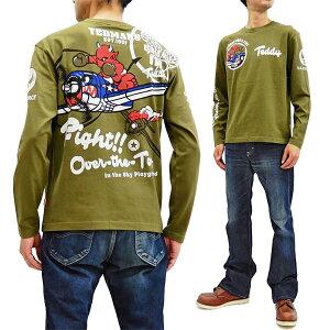 テッドマン 長袖Tシャツ TDLS-326 TEDMAN ミリタリー 戦闘機柄 エフ商会 メンズ ロンtee カーキ 新品