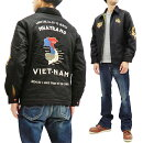 テーラー東洋TT14471ベトナムジャケットTailorToyoメンズリバーシブルベトジャン新品TailorToyoVietnamSouvenirJacketMen'sReversiblePaddedJacketTT14471
