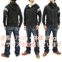 桃太郎ジーンズ 07-045 ワッフル パーカー メンズ GTBジップアップ・サーマルフーディ ブラック 新品 2