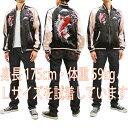 ジャパネスク スカジャン 3RSJ-022 跳ね鯉 刺繍 Japanesque メンズ スーベニアジャケット 黒×ピンク 新品 2