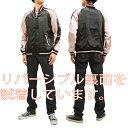 ジャパネスク スカジャン 3RSJ-022 跳ね鯉 刺繍 Japanesque メンズ スーベニアジャケット 黒×ピンク 新品 3