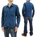 ステュディオ・ダ・ルチザン5633刺し子ドビーシャツステュディオ・ダルチザンメンズ無地長袖シャツ新品StudioD'artisanJapaneseSashikoDobbyWorkShirtMen'sLongSleeveShirt5633