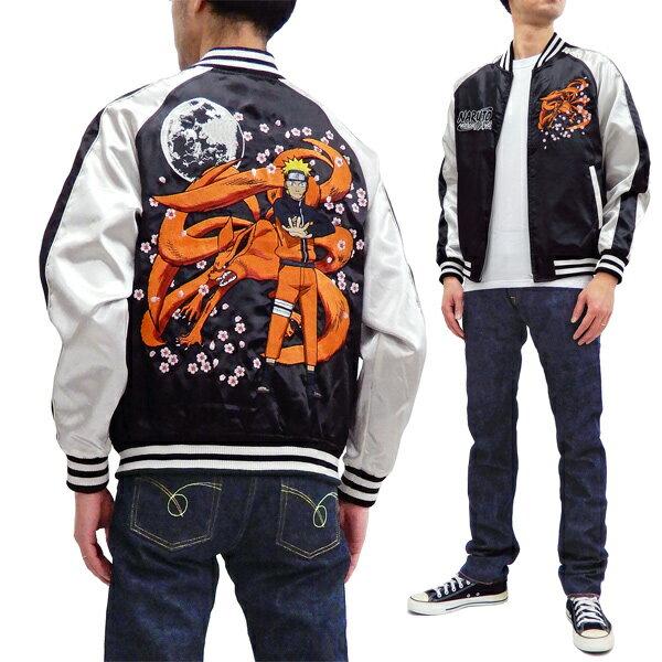 メンズファッション, コート・ジャケット  NARUTO 9001822