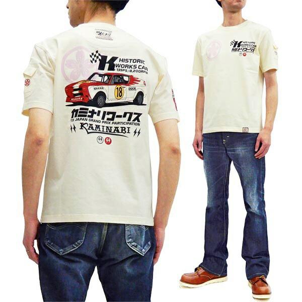 トップス, Tシャツ・カットソー  T KMT-206 X1-R tee