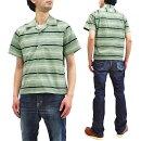 スタイルアイズスポーツシャツSE38353マルチストライプ東洋メンズボーダー半袖シャツ新品東洋エンタープライズStyleEyesSportShirtMen's1950sStyleMultiStripeShortSleeveButtonUpShirtSE38353ToyoEnterprisesfromJapan