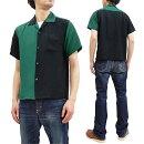 スタイルアイズボウリングシャツSE38370東洋メンズ半袖デュオトーンボーリングシャツ新品StyleEyesBowlingShirtMen's1950sStyleTwo-TonePanelShortSleeveButtonUpShirtSE38370