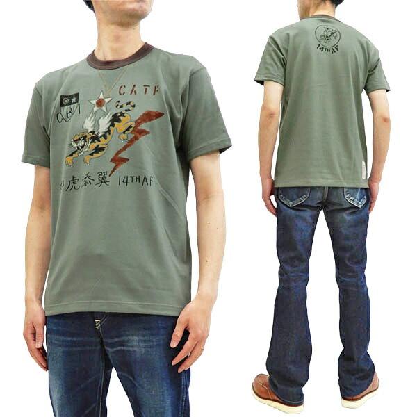 トップス, Tシャツ・カットソー  T TMC2029 TOYS McCOY tee 160