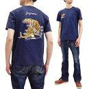 テーラー東洋TシャツTT78533虎刺繍スカT東洋エンタープライズメンズ半袖Tee新品TailorToyoMen'sEmbroideredT-shirtSukajanStyleJapaneseTigerGraphicShortSleeveTeeTT78533ToyoEnterprises