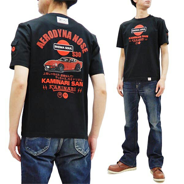 トップス, Tシャツ・カットソー  T KMT-216 240z tee