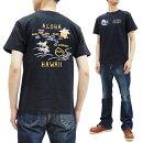 テーラー東洋TシャツTT78774アロハハワイマップ刺繍スカTメンズ半袖Teeテイラー東洋東洋エンタープライズ新品TailorToyoMen'sEmbroideredT-shirtSukajanStyleAlohaHawaiiGraphicShortSleeveTeeTT78774ToyoEnterprises