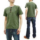 バズリクソンズTシャツBR78770BuzzRicksonメンズ無地ヘンリーネックスブラヤーン半袖Tシャツバズリクソン東洋エンタープライズ新品BuzzRicksonT-shirtMen'sPlainShortSleeveMilitarySlubCottonHenleyTeeToyoEnterprisesBR78770