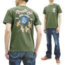 バズリクソンズTシャツバズリクソンBR78783モスキートクラブ東洋エンタープライズメンズミリタリー半袖tee新品BuzzRicksonT-shirtMen'sMilitaryGraphicMosquitoesShortSleeveLoopwheeledTeeToyoEnterprisesBR78783