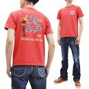 バズリクソンズTシャツBR78825バズリクソン東洋エンタープライズメンズミリタリー半袖tee新品BuzzRicksonT-shirtMen'sGilElvgrenPin-UpArtShortSleeveLoopwheeledTeeToyoEnterprisesBR78825