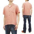 スタイルアイズボウリングシャツSE38613メンズ半袖シャツ無地ボーリングシャツ新品東洋エンタープライズStyleEyesPlainBowlingShirtMens1950sStyleSolidShortSleeveShirtSE38613ToyoEnterprisesMadeinJapan