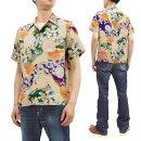 サンサーフアロハシャツSS38675キングスミス着物柄メンズ和柄ハワイアンシャツ半袖シャツ東洋エンタープライズ新品SunSurfMen'sHawaiianShirtKing-SmithKimonoDesignShortSleeveAlohaShirtSS38675ToyoEnterprisesMadeinJapan