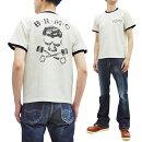 トイズマッコイTシャツTMC2117TOYSMcCOYマーロン・ブランドワイルドワンデュラブルワンスターメンズ半袖tee新品TOYSMcCOYT-shirtMen'sTheWildOneBRMCSkullShortSleeveLoopwheeledTeeTMC2117