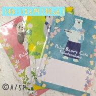 【新入荷!】全3種類ポストカード新柄入荷!