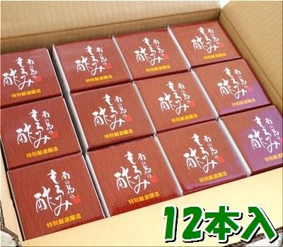 請福「南の島のもろみ酢」720ml入×12本・石垣島産送料無料