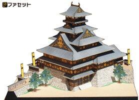 本格的な作りのペーパークラフト豪華絢爛豊臣大坂城