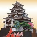 広島城 A4サイズ 城郭模型 ジオラマ風 日本の名城シリーズ1/300 NO3(ゆうメール発送/代引き未対応)