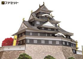 本格的な作りのペーパークラフト国宝期岡山城