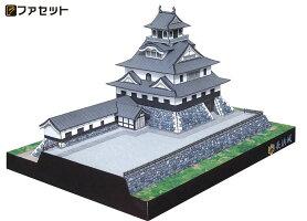 本格的な作りのペーパークラフト長浜城