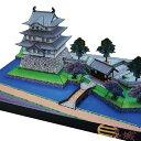 忍城 A4サイズ 城郭模型 ジオラマ風 日本の名城シリーズ1/300 NO15(ゆうメール発送/代引き未対応)