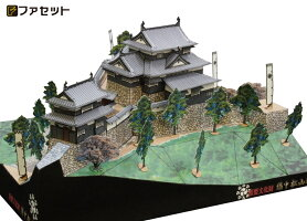 本格的な作りのペーパークラフト備中松山城