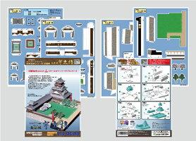 本格的な作りのペーパークラフト熊本城宇土櫓