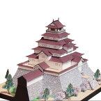 ファセット 会津若松城 A4サイズ 城郭模型 ジオラマ風 日本の名城シリーズ1/300 NO26(ゆうメール発送/代引き未対応)