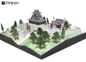 本格的な作りのペーパークラフト浜松城