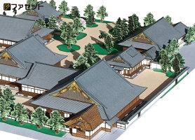 本格的な作りのペーパークラフト二条城二の丸御殿